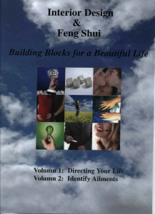 Interior Design Feng Shui DVD 1 and 2