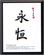Feng Shui patience art