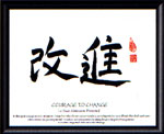 Feng Shui courage art
