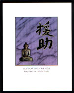 Feng Shui friends art